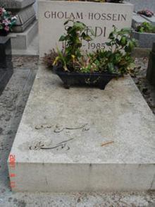 مزار غلامحسین ساعدی در گورستان پاریس