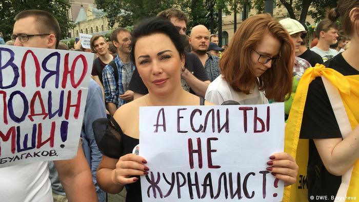 Комментарий: В России акции в защиту преследуемых надо сделать постоянными