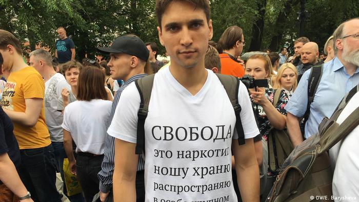 Участник акции протеста Андрей
