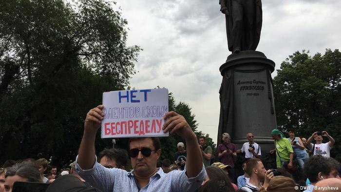 Участники протеста собрались в полдень у памятника Грибоедову