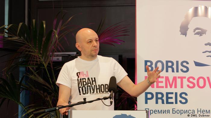 Главный редактор интернет-проекта Медиазона Сергей Смирнов (Фото из архива)