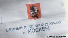 Rechnung für Kommunalabgaben in Moskau