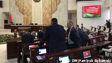 13.06.2019 +++ Datenschutz auf Weißrussisch von Korrespondent in Minsk Pawlyuk Bykowski Plenarsaal des weißrussischen Parlaments.