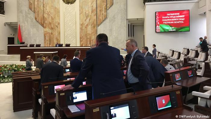 В зале заседаний Палаты представитель Беларуси