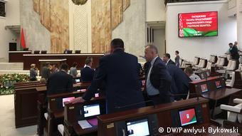Депутаты в зале заседаний Палаты представителей