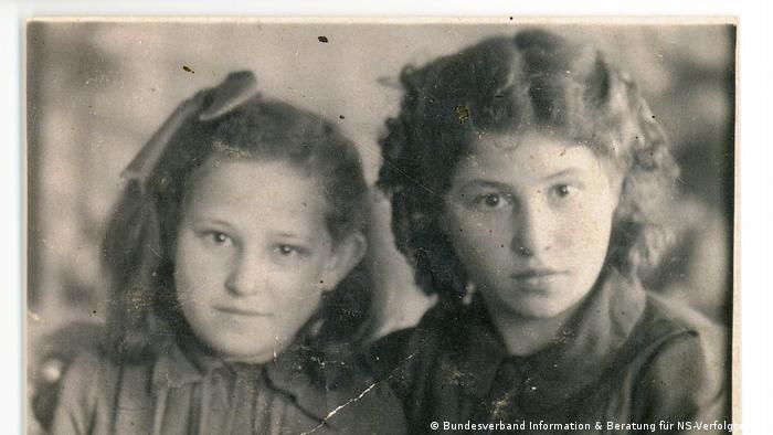 Проект Мастерская биографий: Мария (Мера) и Геня Найман