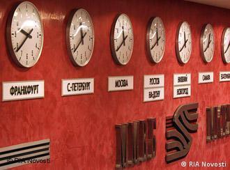 московская экономическая биржа