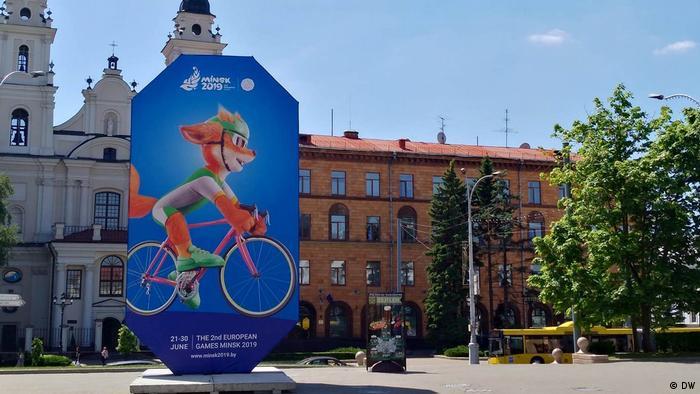 Европейские игры в Минске, июнь 2019 г.