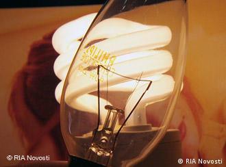 Klasična i štedna žarulja