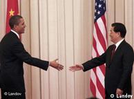بر اساس برآوردها چین تا کنون بیش از هزار و ۲۰۰ میلیارد لار در آمریکا سرمایهگذاری کرده است