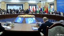 Irans Präsident Hassan Rohaniin in Shanghai Cooperation Organization in der kirgisischen Hauptstadt Bischkek