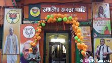Bangladesch Schauspielerin Anju Ghosh wird BJP Mitglied