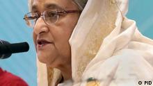 Bangladesh Prime Minister Sheikh Hasina is addressing to journalists on national budget for fiscal year 2019-20 Datum: 14.6.2019 Ort: Dhaka, Bangladesch Credit: PID, Press Information Department of Bangladesh.