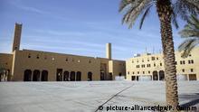 Saudi-Arabien Hinrichtungsplatz und das Gebäude der Religionspolizeibehörde in Riad