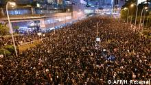 Large-scale protests in Hong Kong against authorities (AFP/H. Retamal)