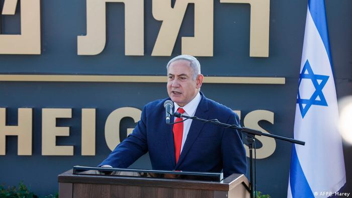 Israel Trump Heighs -Zeremonie