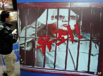 پوستری در اعتراض به وضعیت حقوقبشر در کرهشمالی