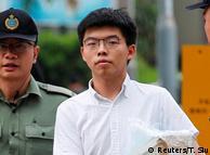Hongkong: Aktivist Wong fordert Rücktritt von Regierungschefin Carrie Lam