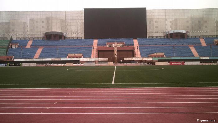 Al Salam Stadium Ägypten (gemeinfrei)