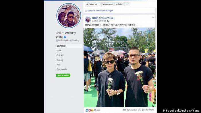 Screenshot Facebook Anthony Wong Hongkong Proteste (Facebook/Anthony Wong)