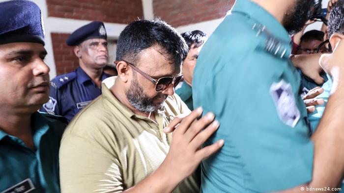 Bangladesch Cyber Tribunal (bdnews24.com)