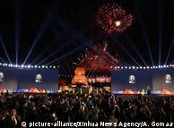 Der spannendste Afrika Cup aller Zeiten