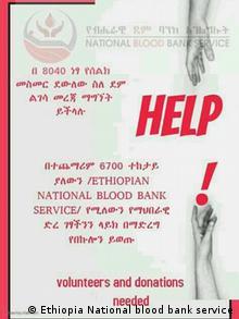 Weltblutspendetag Aktivität Äthiopien Addis Abeba PM Abiy Ahmed