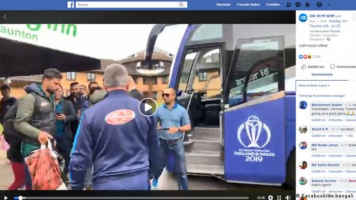 England Cricket World Cup Screenshot Facebook (Facebook/dw.bengali)