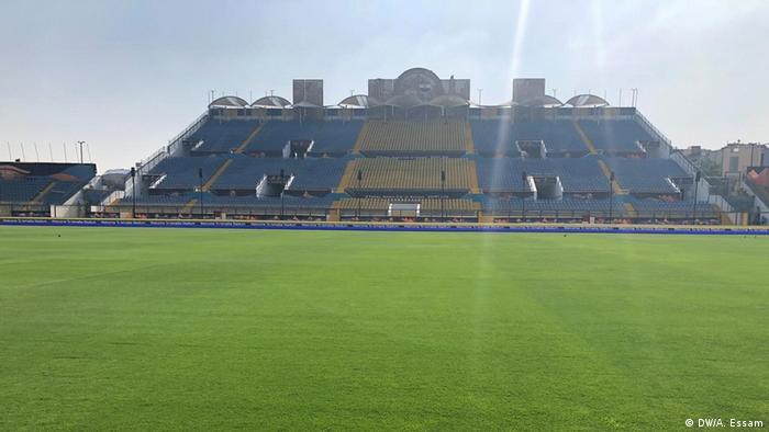 Africa Cup 2019 Ismailia-Stadion in Ägypten (DW/A. Essam)