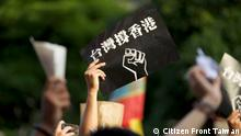 June 16, 2019 Taiwan - Proteste gegen das Auslieferungsgesetz an China On June 16, Taiwan human rights groups held a rally named Support Hong Kong, Anti-China outside the Legislative Yuan, the parliament of Taiwan. The event was organized by HK student in Taiwan Save HK, Citizen Front Taiwan, and the Taiwan Youth Association for democracy. The signs reads No China Extradition and Taiwan supports Hong Kong.