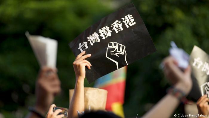 Taiwan - Proteste gegen das Auslieferungsgesetz an China