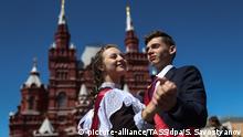 Schuljahresende |Russland | Abschlussfeier