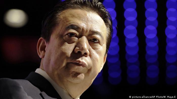 Meng Hongwei.