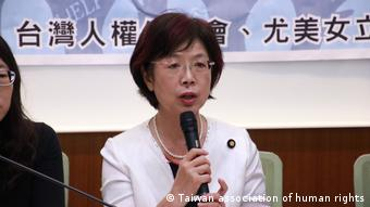 Taiwan Yu Mei-Nu (Taiwan association of human rights)