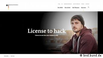 Скриншот сайта Федеральной разведывательной службы Германии BND с описанием работы сотрудника