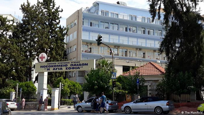 Greece′s hospitals are ill-suited homes for kids | Europe| News and