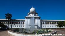 Court area in Dhaka, Bangladesh. (c) DW/M. Mostafigur Rahman