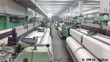 Textile Factory in Faisalabad. (c) DW/Abdul Sattar