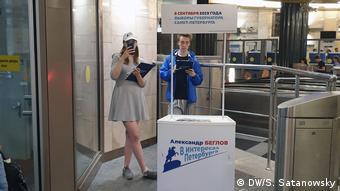Предвыборная агитация в Санкт-Петербурге
