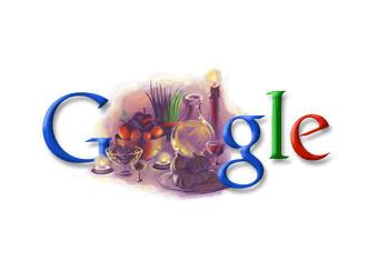 Google Website (http://www.google.com/logos/logos09-1.html) das Logo zum Persian New Year Mar 20, 2009 Google Persisches Neues Jahr Logo