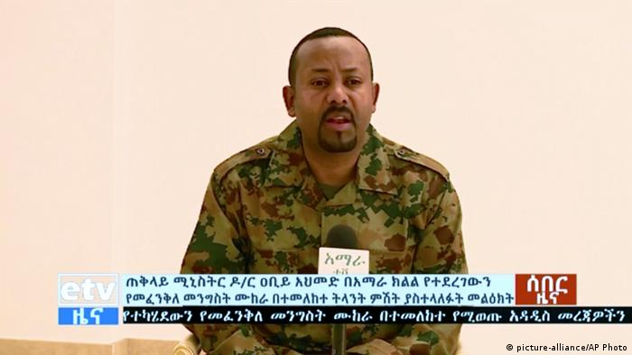 Abiy Ahmed Äthiopien (picture-alliance/AP Photo)