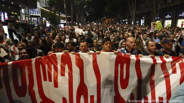 Акция протеста в Тбилиси, 24 июня