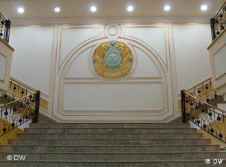 Министерство иностранных дел Казахстана