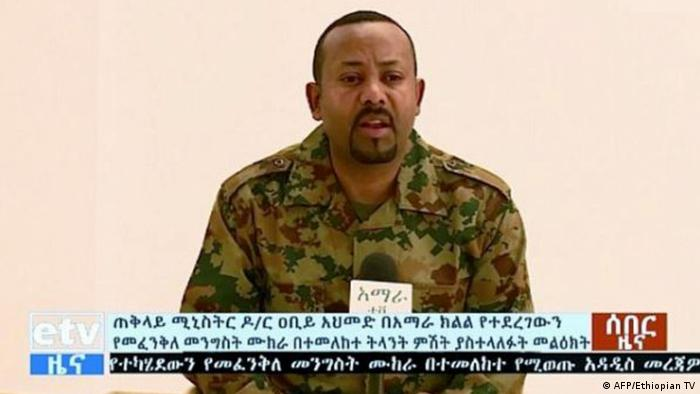 Abiy Ahmed makes a TV address