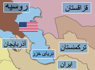 تيرگي روابط ايران با آمريكا مانع توسعه مناسبات ايران با كشورهاى همسايه شده