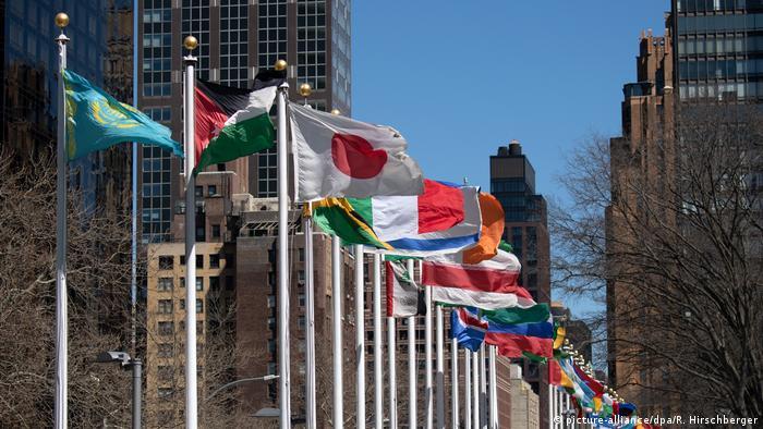 Symbolbild UN-Sicherheitsrat fordert in Iran-Krise Zurückhaltung (picture-alliance/dpa/R. Hirschberger)