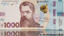 1000-Hryvnya-Geldschein