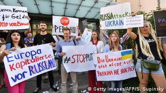 Акция протеста у немецкого посольства в Киеве против возвращения полномочий России в ПАСЕ (июнь 2019 год)