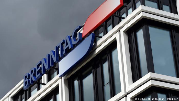 شركة برينتاغ في مدينة إيسن في غربألمانيا