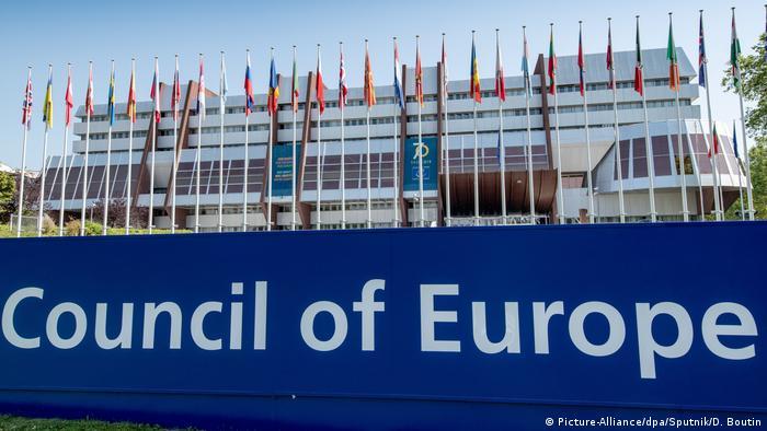 Експерти Ради Європи звернули увагу Києва на проблеми психоневрологічних інтернатів в Україні